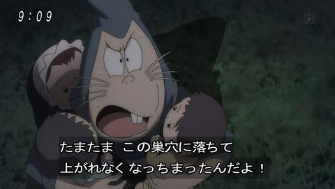 ゲゲゲの鬼太郎 第6期 47話 感想 010