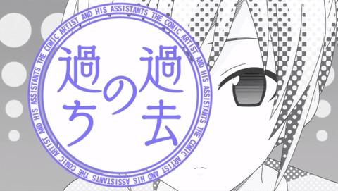 マンアシ 9話 A