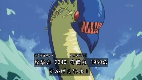 ancb02027