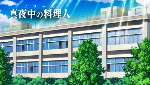 食戟のソーマ 豪ノ皿 5期 3話 感想 97