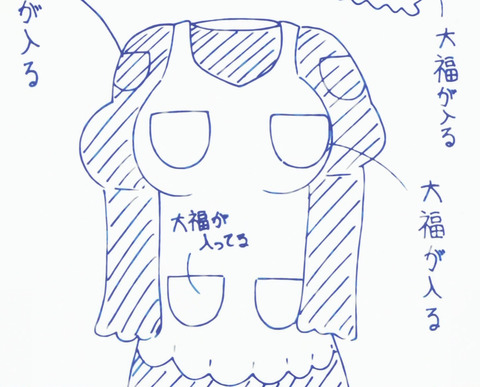 ancb02882_stitch