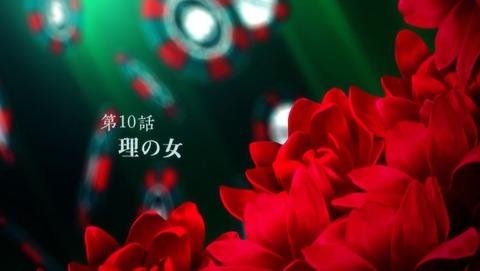 賭ケグルイ×× 9話 感想 041