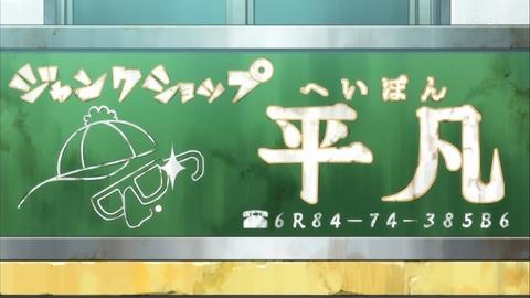 ドラマティカルマーダー 1話 感想 324