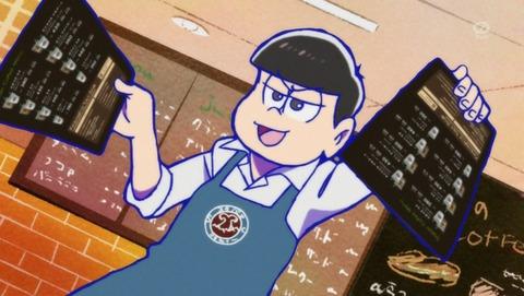 おそ松さん 7話 感想