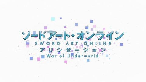 ソードアート・オンライン アリシゼーション 2期 21話 感想 85