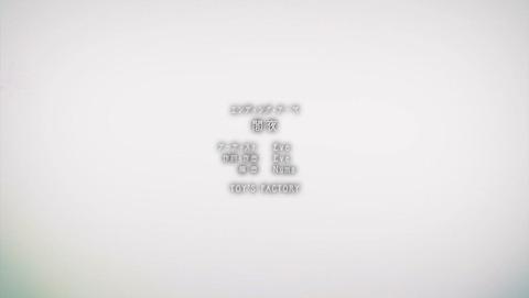 ancb002547