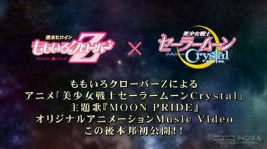 セーラームーン Crystal 2話 感想 7247