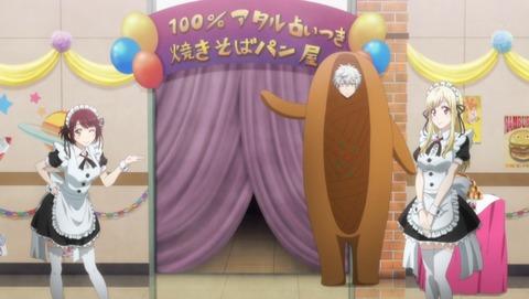 山田くんと7人の魔女 9話 感想 047