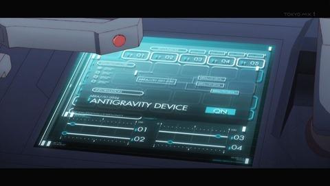 彼方のアストラ 8話 感想 0252