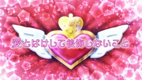 美男高校地球防衛部 LOVE 2話 感想  89