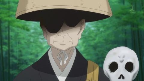 BAKUMATSUクライシス 3話 感想 0015