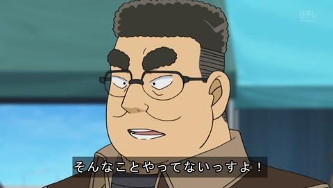 名探偵コナン 766話 感想 914