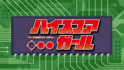 ハイスコアガール 6話 感想 08