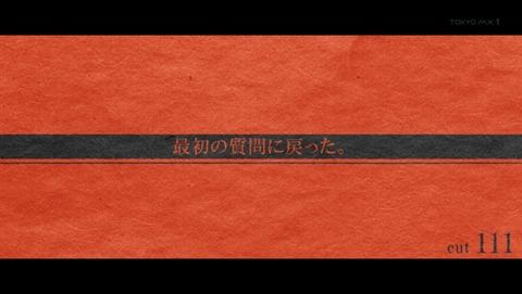 暦物語 7&8話 感想  011