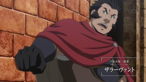 アルスラーン戦記 風塵乱舞 8話 感想 1354