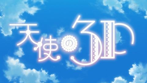 天使の3P! 7話 感想 09