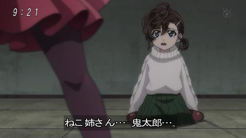 ゲゲゲの鬼太郎 第6期 86話 感想 036