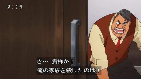 ゲゲゲの鬼太郎 第6期 64話 感想 034