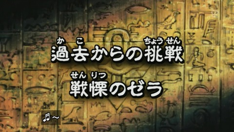 遊戯王DM 20thリマスター 50話 感想 308