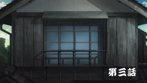 昭和元禄落語心中 3話 感想 32