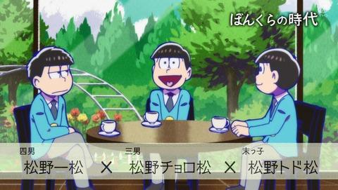 おそ松さん 3期 3話 感想 37