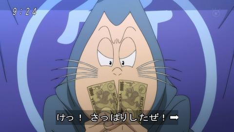 ゲゲゲの鬼太郎 24話 感想 040