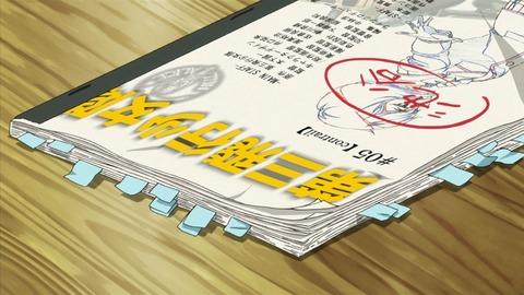 SHIROBAKO 19話 感想 3211