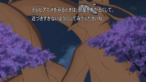 木ノ葉秘伝 祝言日和 720話 感想 NARUTO 最終回 094
