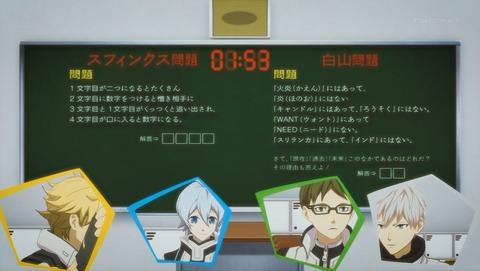 Dimensionハイスクール 10話 感想 0156