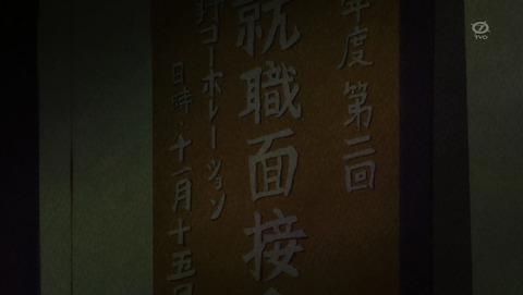 おそ松さん 15話 感想 155