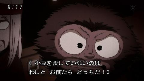 ゲゲゲの鬼太郎 第6期 31話 感想 026