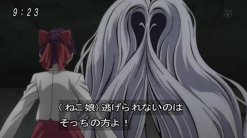 ゲゲゲの鬼太郎 第6期 86話 感想 039