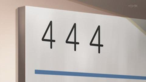 ancb01537