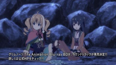 グリムノーツ The Animation 7話 感想 0103