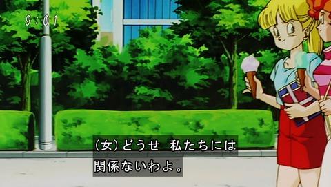 ドラゴンボール改 魔人ブウ編 156話 感想 3