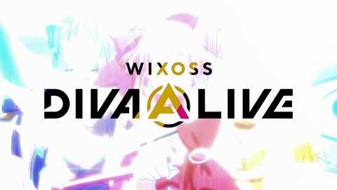 WIXOSS DIVA(A)LIVE 5話 感想 17