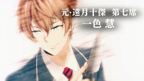 食戟のソーマ 3期 遠月列車篇 15話 感想 09