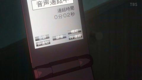 波よ聞いてくれ 3話 感想 0104