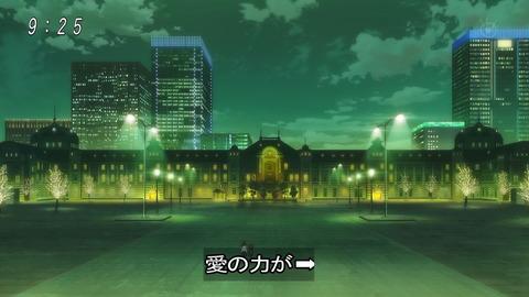ゲゲゲの鬼太郎 第6期 91話 感想 044