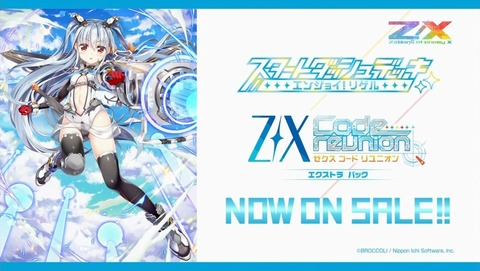 Z/X Code reunion 2話 感想 0062