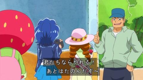 キラキラ☆プリキュアアラモード 20話 感想 1281
