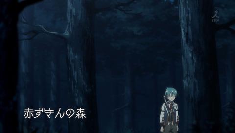 グリムノーツ The Animation 1話 感想 0036