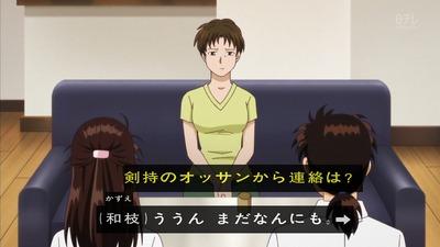 金田一少年の事件簿R 20話 感想 434