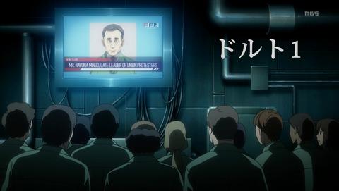 機動戦士ガンダム 鉄血のオルフェンズ 17話 感想 065