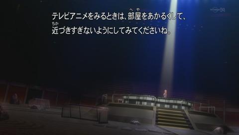 ガンダムビルドファイターズトライ 23話 感想 BFT 81