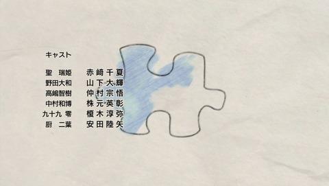 厨病激発ボーイ 5話 感想 0264