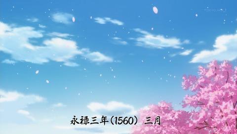ancb002466