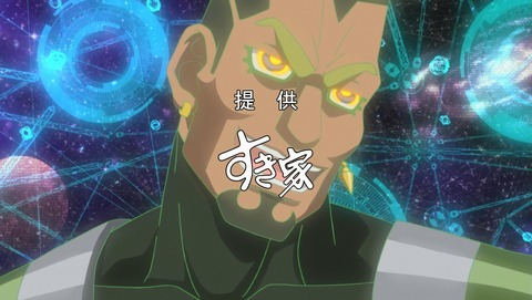 遊戯王VRAINS 75話 感想 35