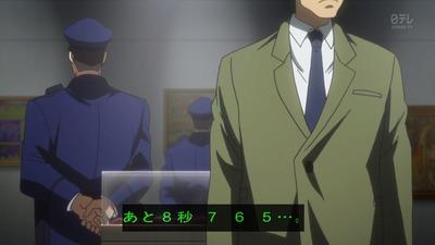 まじっく快斗 1412 1話 感想 1732