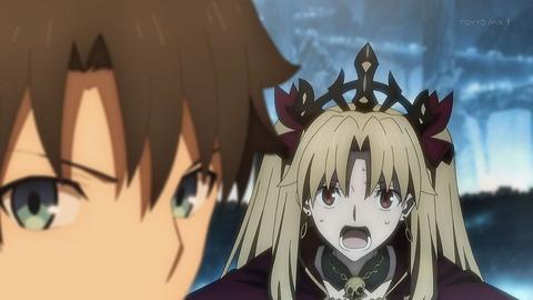 Fate/GrandOrder 17話 感想 038